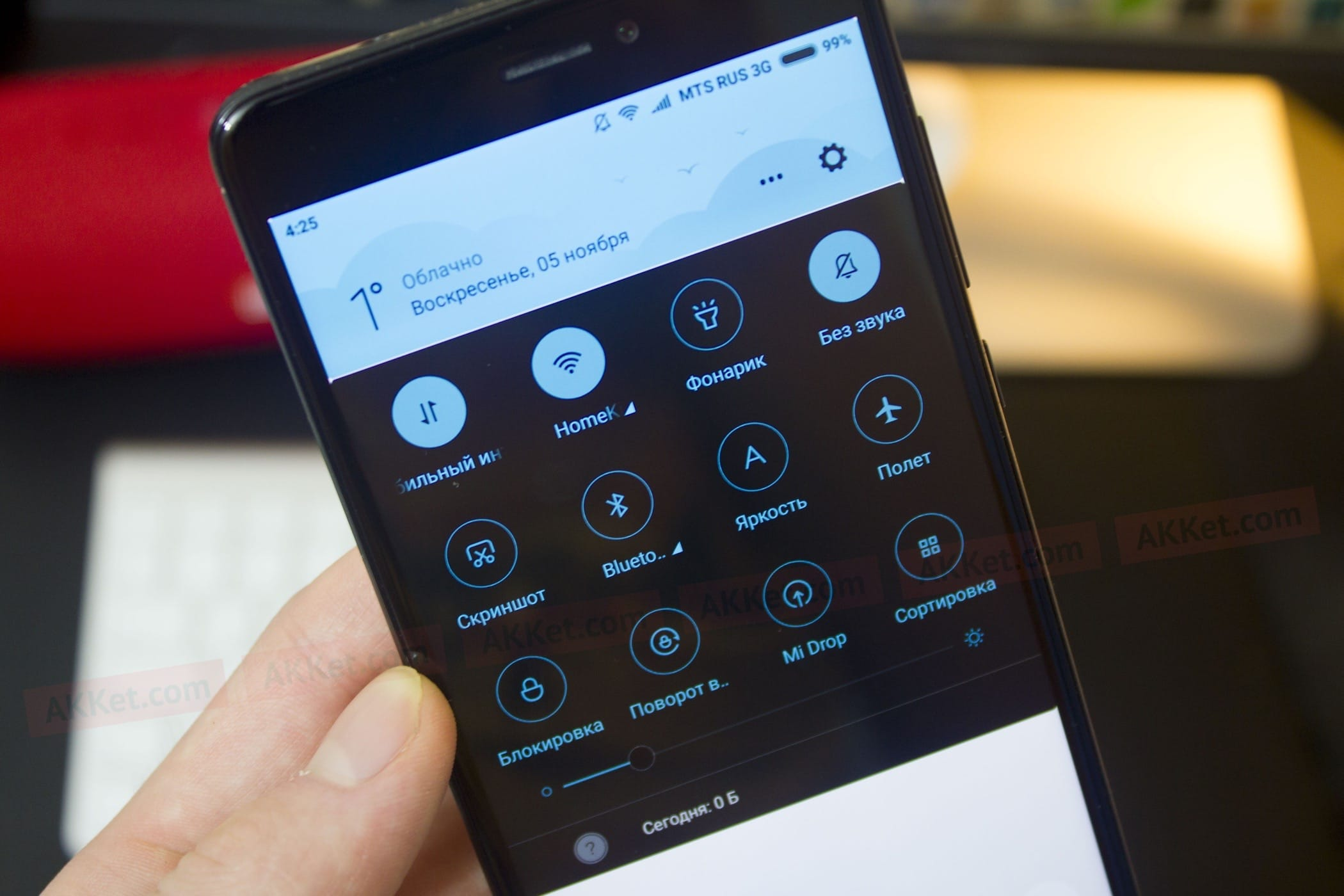 Android темная тема