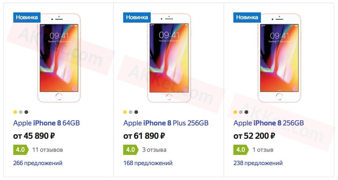 Отрицание отрицания: Новый iPhone Xобрушил цены на собственный  предшественник