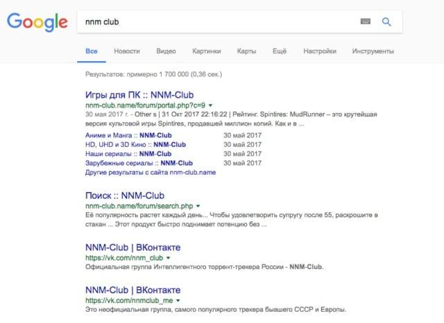 nnm-club торрент трекер заблокирован