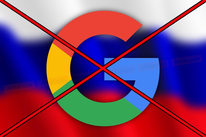 Google-Russia-Blokirovka-Roskomndazor-00.jpg