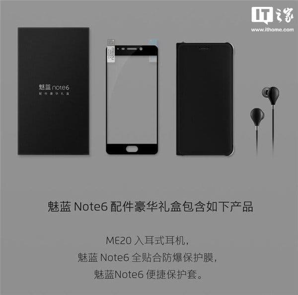 Meizu выпустила продвинутую версию M6 Note