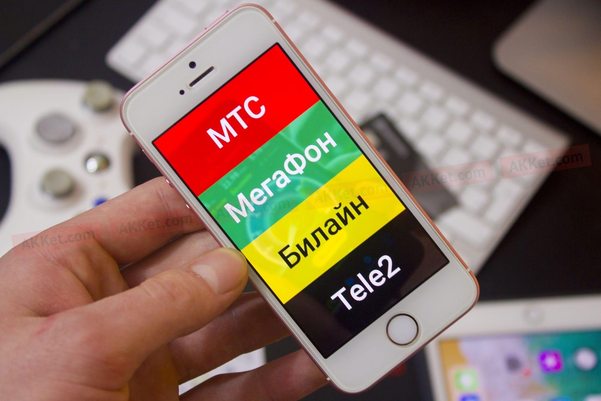 Операторы мобильной связи готовятся кценовым войнам