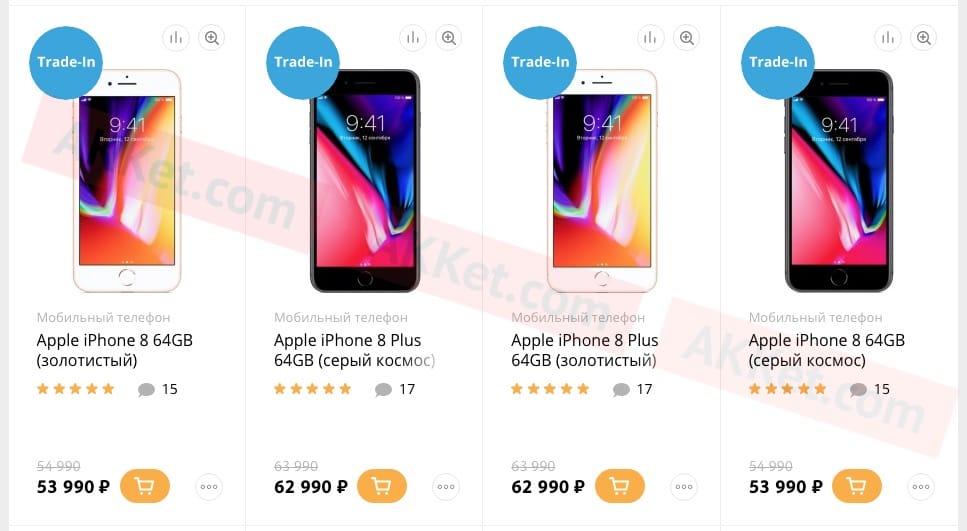 «Связной» резко обрушил цены на мобильные телефоны iPhone 8 иiPhone 8 Plus