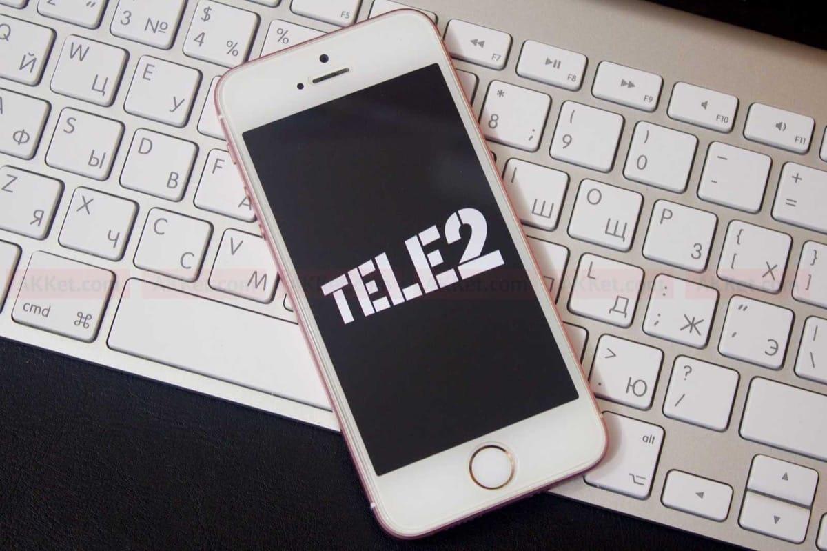 Tele2 app problem