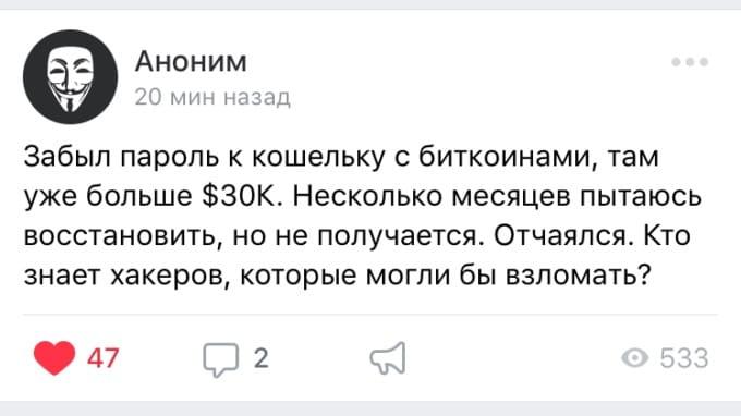 «ВКонтакте» запустила анонимные публикации вчесть ночи Гая Фокса