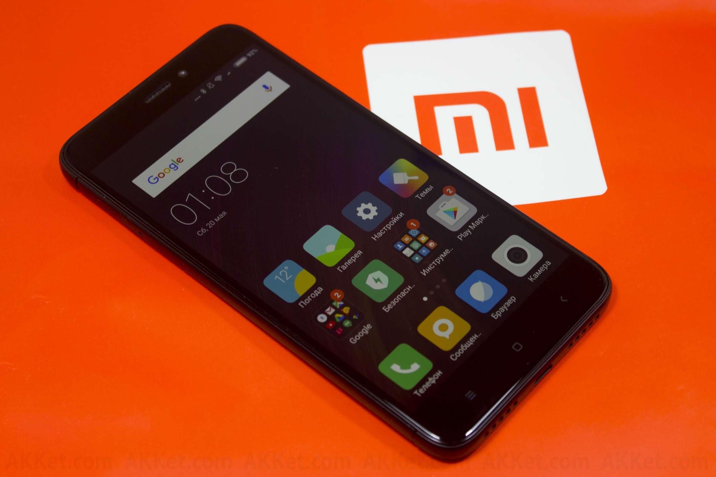 Цены на мобильные телефоны Xiaomi Redmi 4X резко обрушились на русском рынке