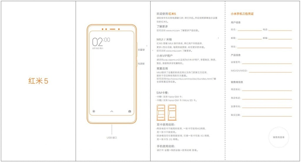 Появились фото безрамочного бюджетного смартфона Xiaomi Redmi 5