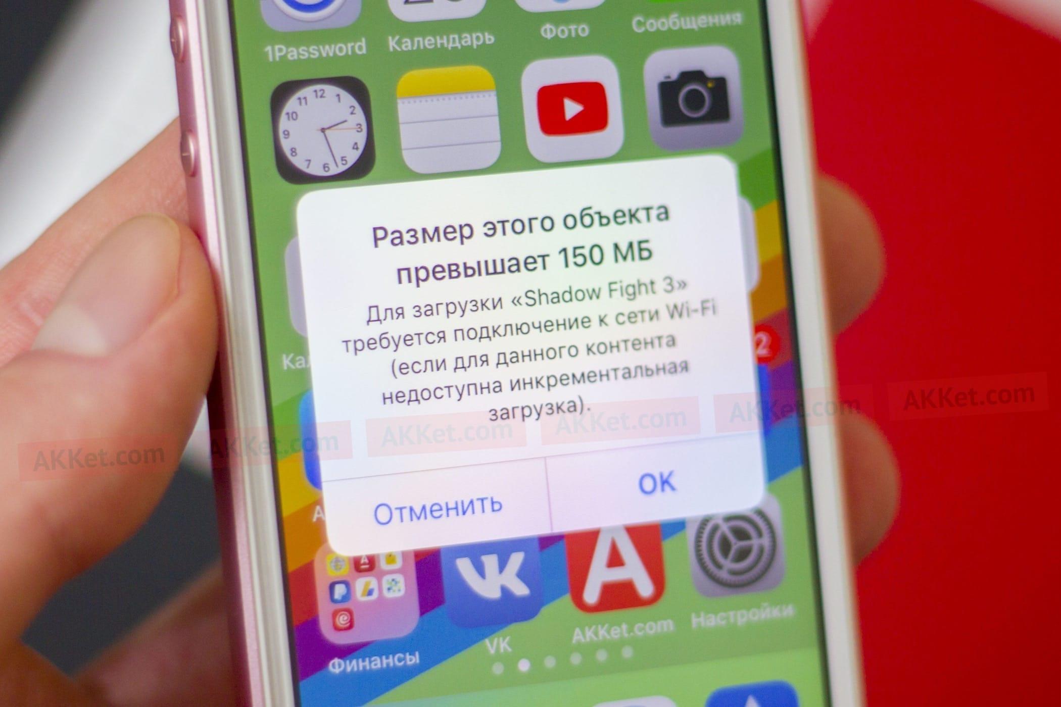 App Store: Мобильный Интернет-Банк