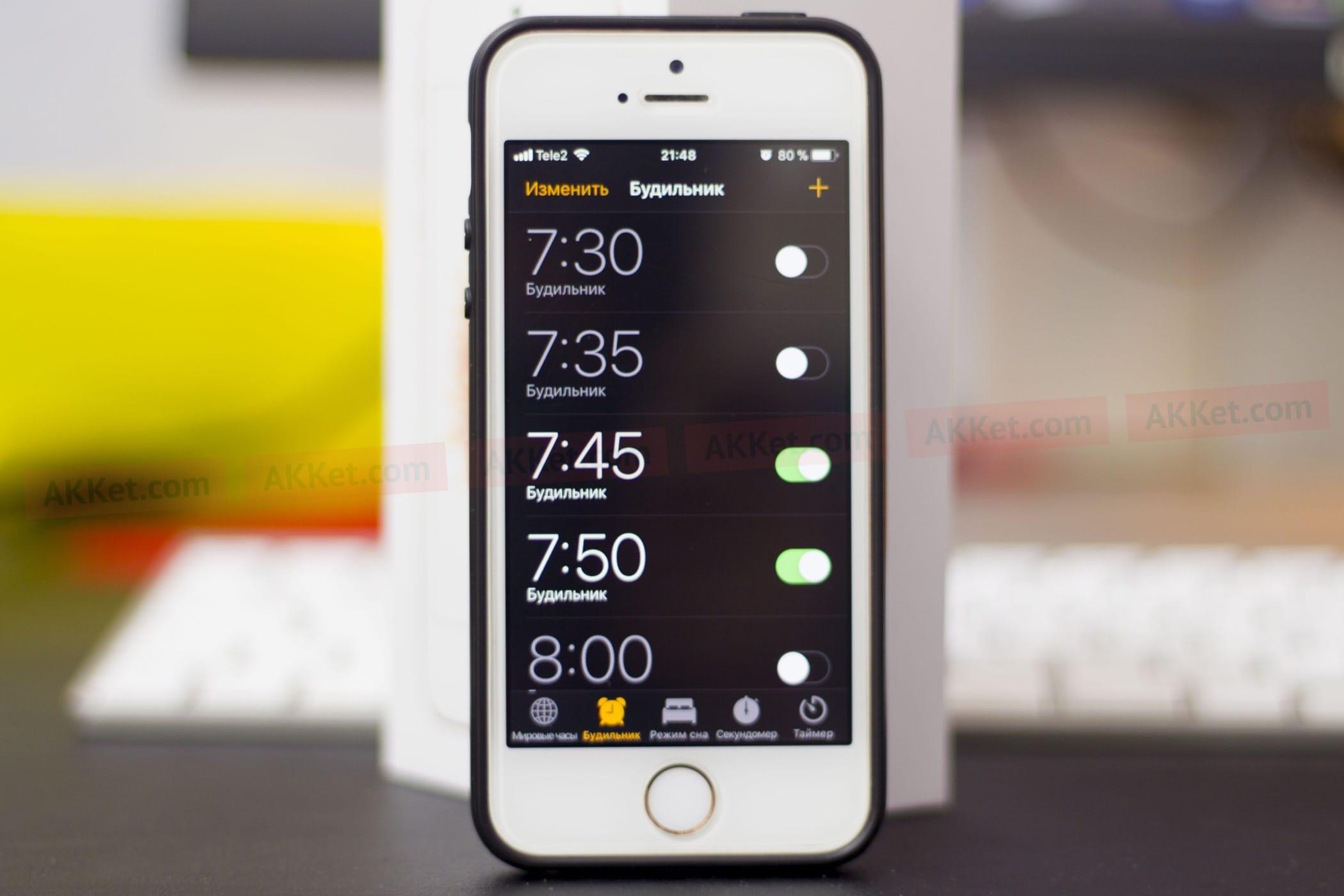 f37a43133279 ... проснуться по первому, проверить определенную информацию и если ее нет,  то продолжить спать дальше – до второго будильника. В итоге, в iPhone SE на  iOS ...