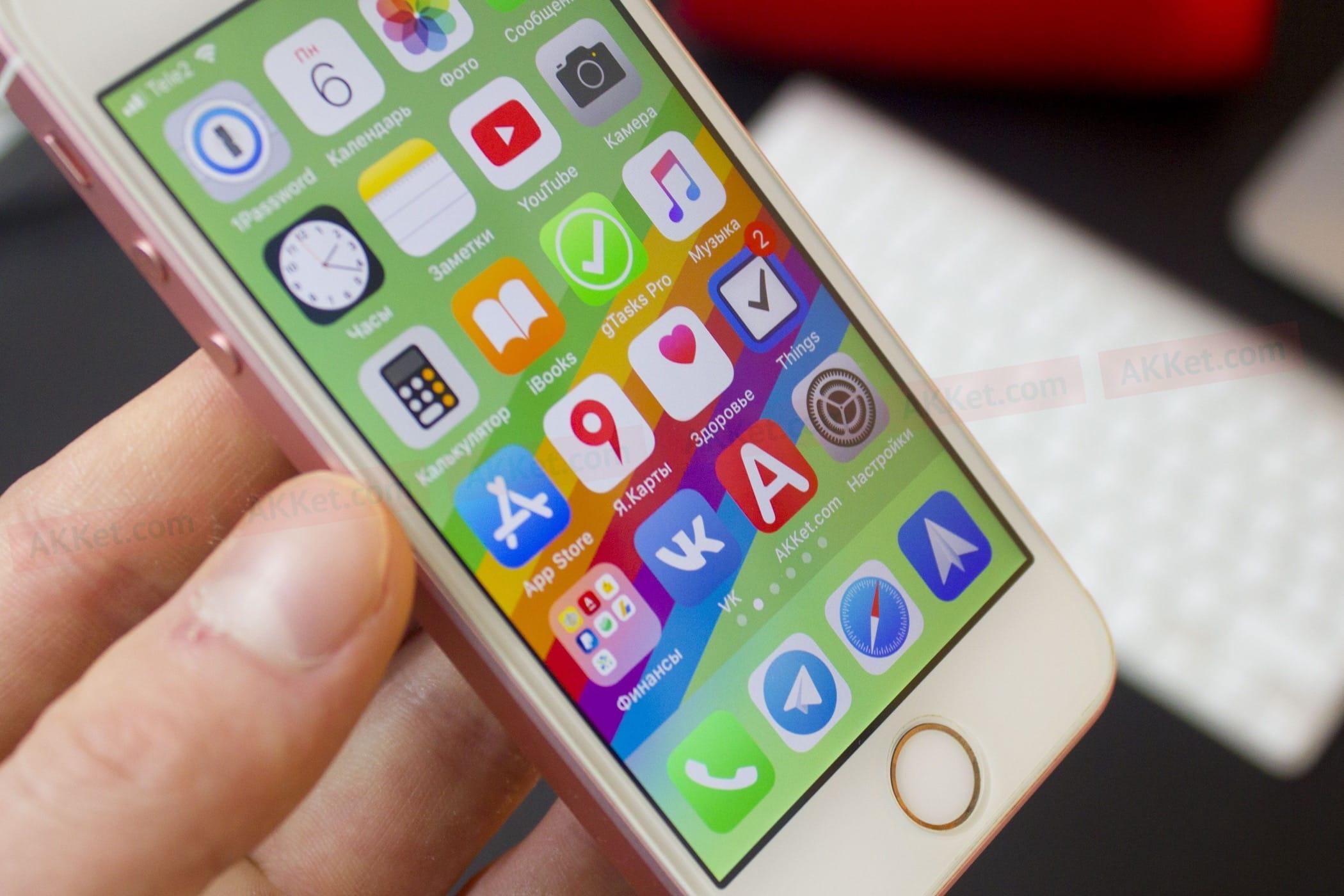 Вышла iOS 11.1.1, устраняющая ошибку вработе режима автокоррекции