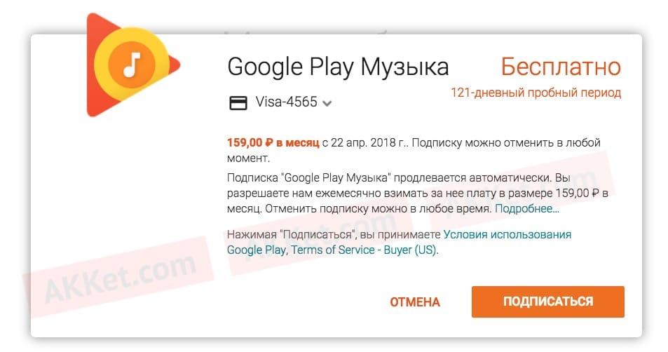 Google сделала щедрый подарок всем пользователям наЗемле