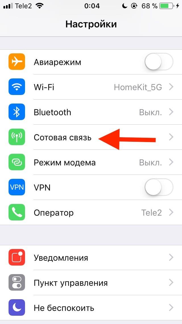 Как узнать сколько платить за мобильный интернет