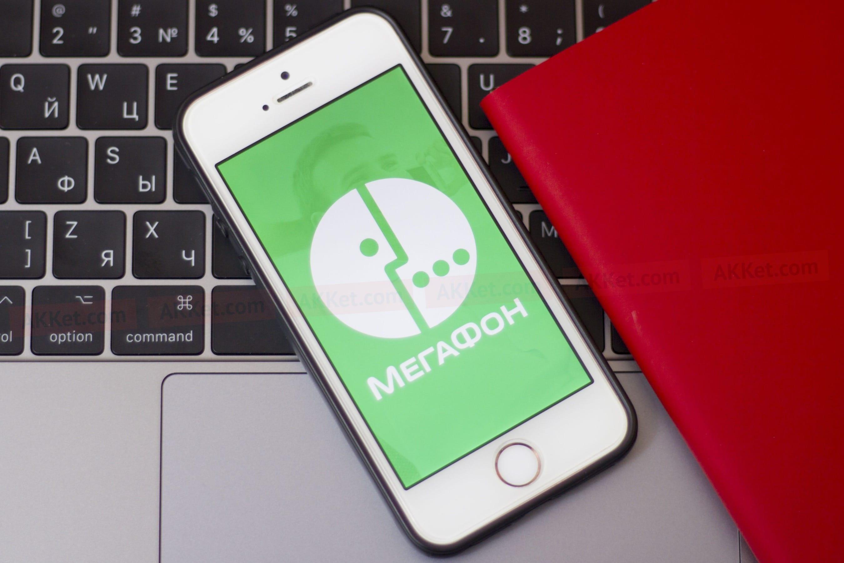 «Мегафон» и«Вымпелком» запустили обмен старых телефонов Apple и Самсунг