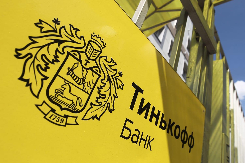 «Тинькофф Банк» запустил мобильного оператора без фиксированных тарифов