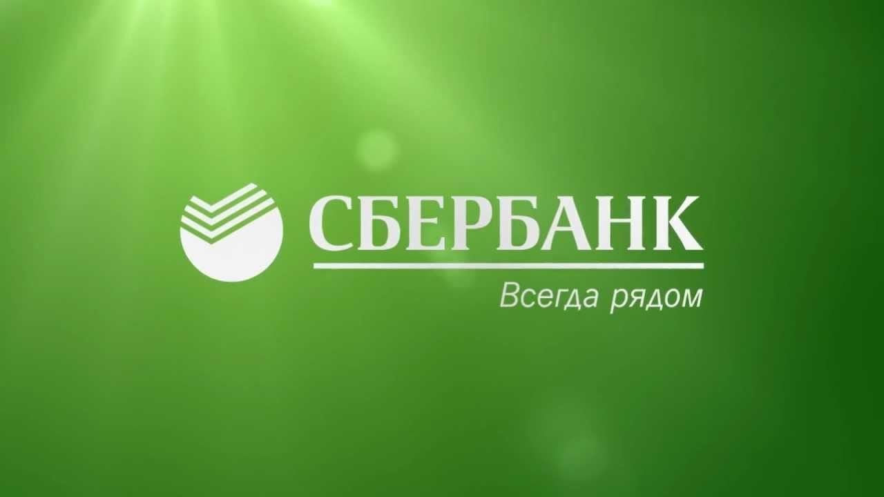 Изображение - Как можно ограбить банкомат сбербанка Sberbank-Bankomat-Vzlom-10-sekund-6