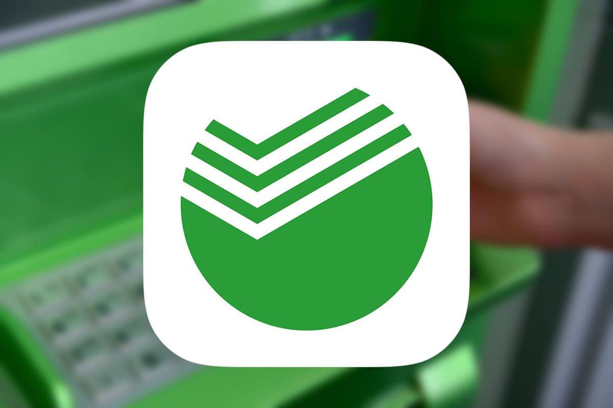 Новогодняя акция от сбербанка в инстаграмме