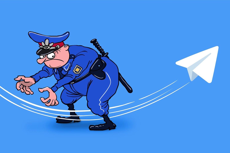 Германской милиции удалось взломать Telegram