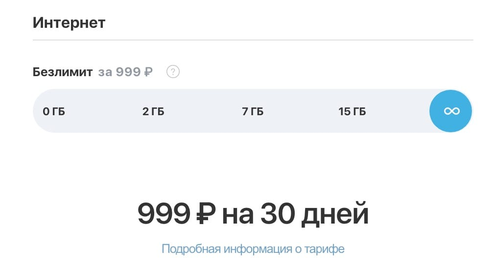 Tinkoff-Mobai-l-Rossiya.jpg