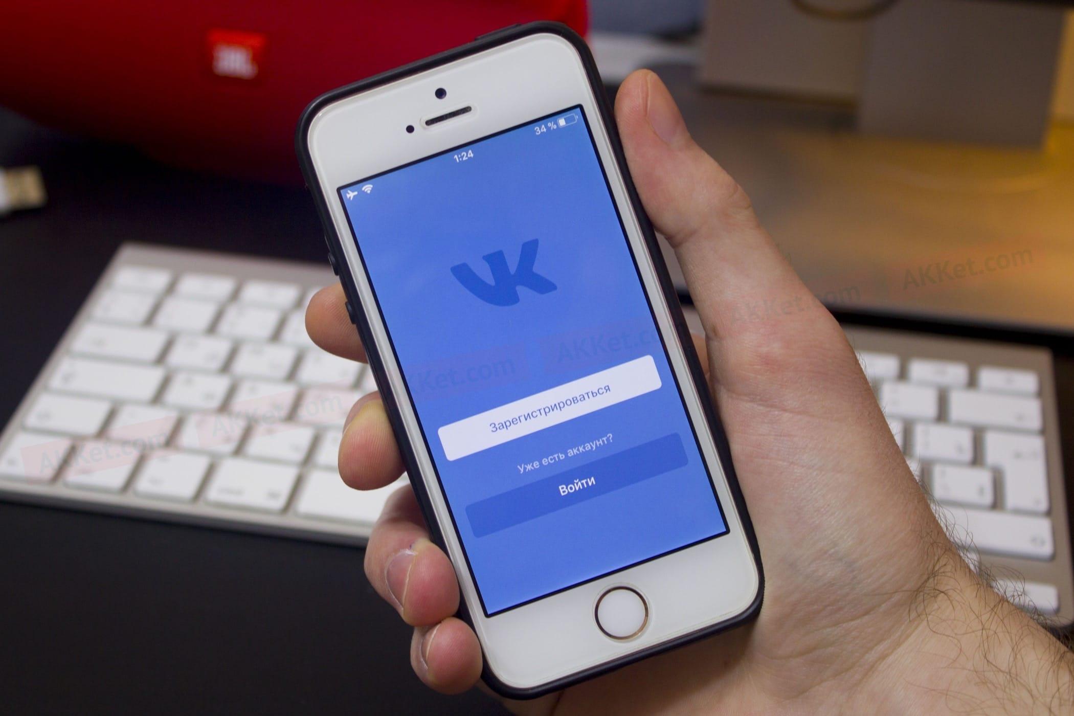 Vkontakte.ru запустила статус «Онлайн» для сообществ