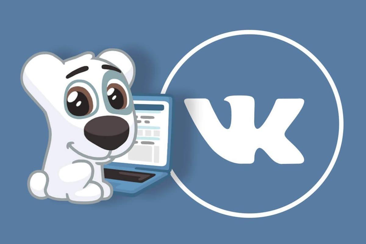 VKontakte-stikery-52.jpg