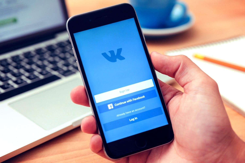 Vkontakte-Uznat-Gostei-222.jpg