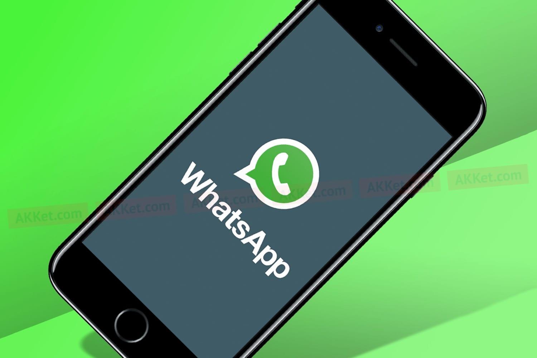 ватсап смартфон виндос