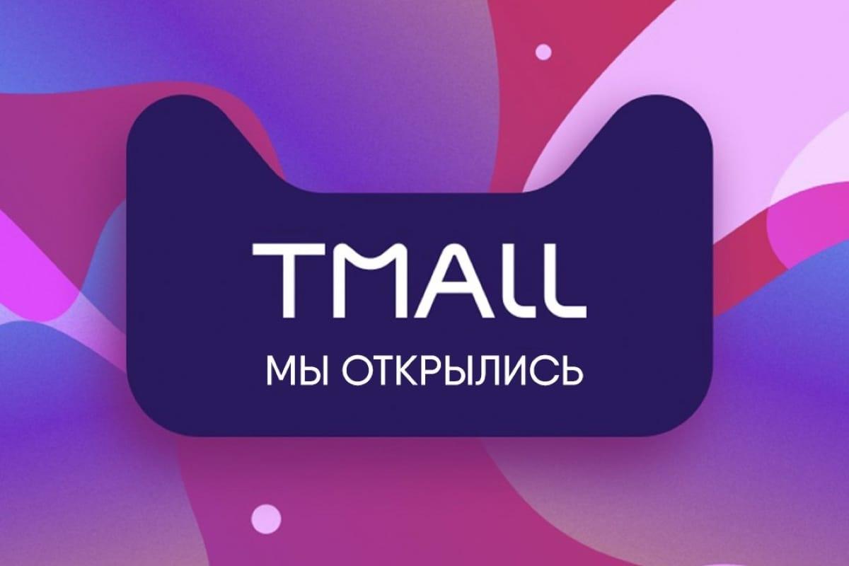 Граждане  Российской Федерации  смогут купить  уникальный  Xiaomi наAliExpress