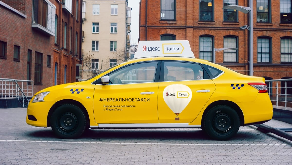 Что происходит с яндекс такси 2018
