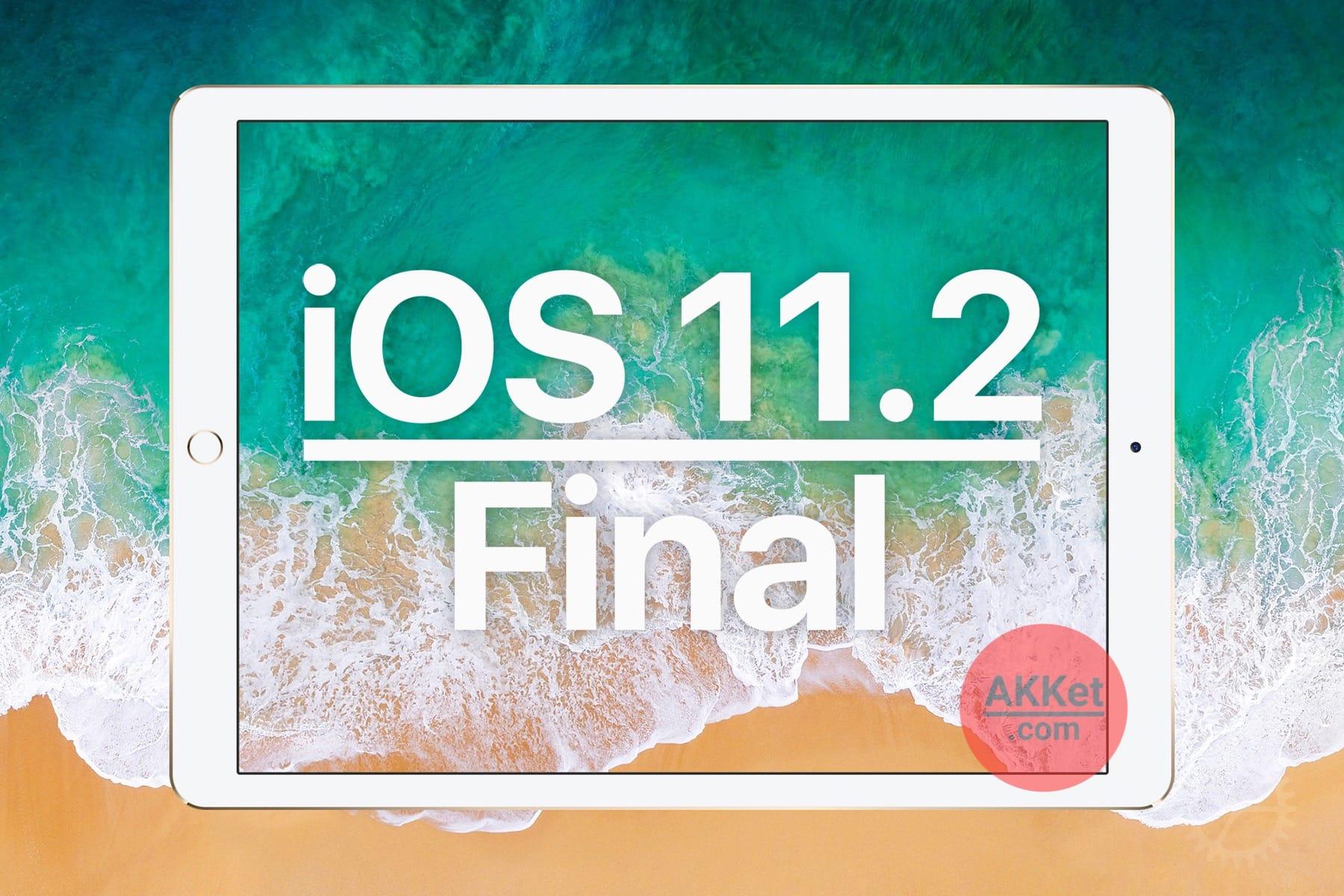 Юзеры iOS 11.2 считают еехуже iOS 10.3.3