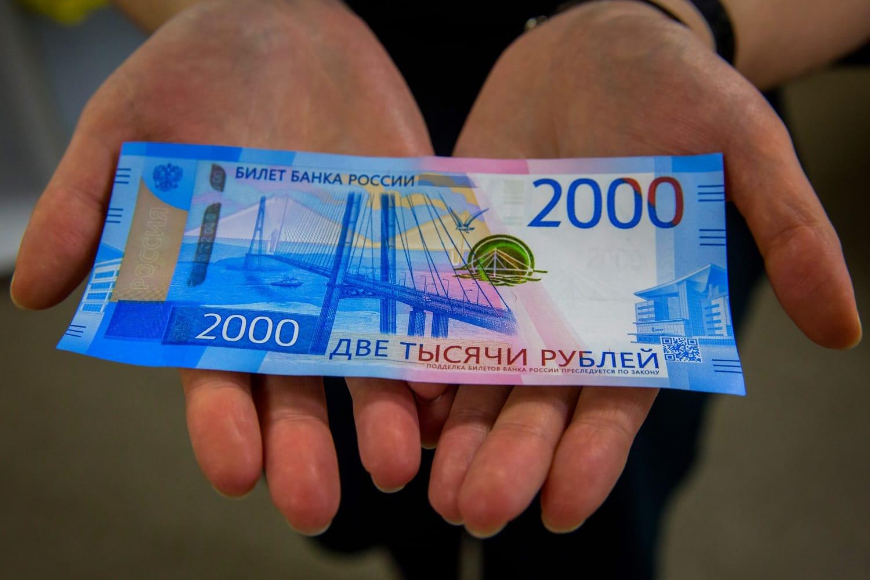 Приложение для телефонов  даст возможность  проверить купюры 200 и2000 руб.
