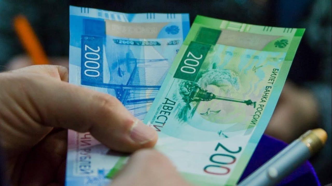 проверка подлинности денег