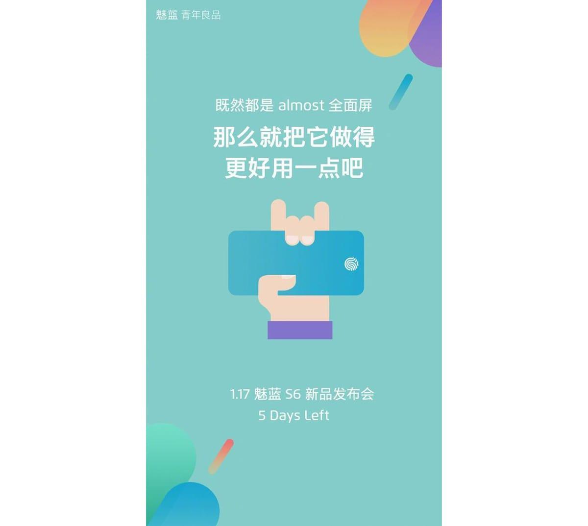 Meizu официально представила безрамочный M6s сбоковым сканером отпечатков