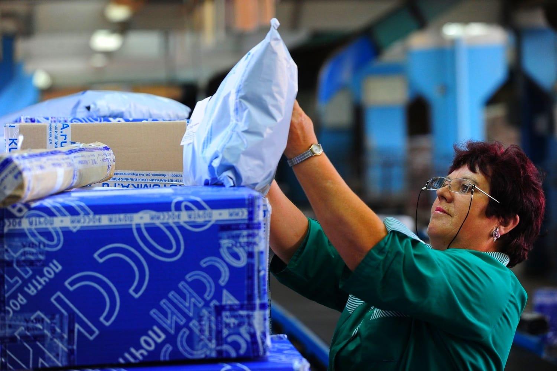 «Почта России» запускает в столицеРФ сервис пополучению посылок без бумажных извещений