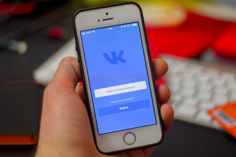 Суд запретил собирать данные пользователей «ВКонтакте» для оценки ихкредитоспособности