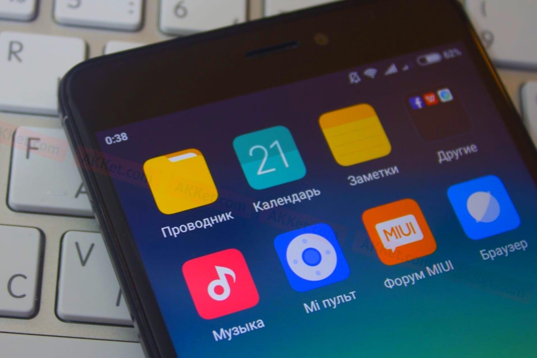 3 Google разрешила отправлять сообщения с любого компьютера через Android-смартфон