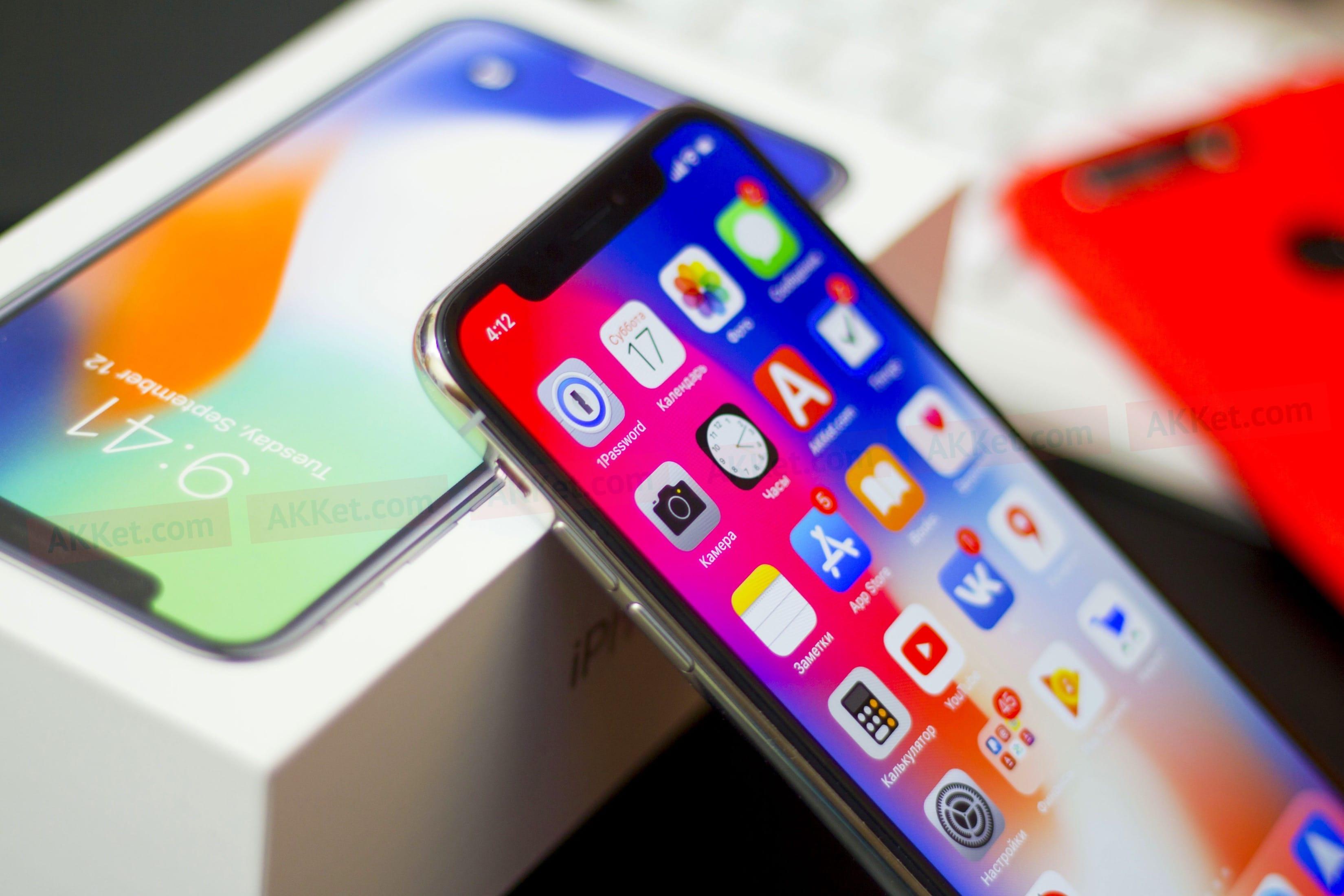 В Российской Федерации резко снизилась стоимость iPhone 7 Plus