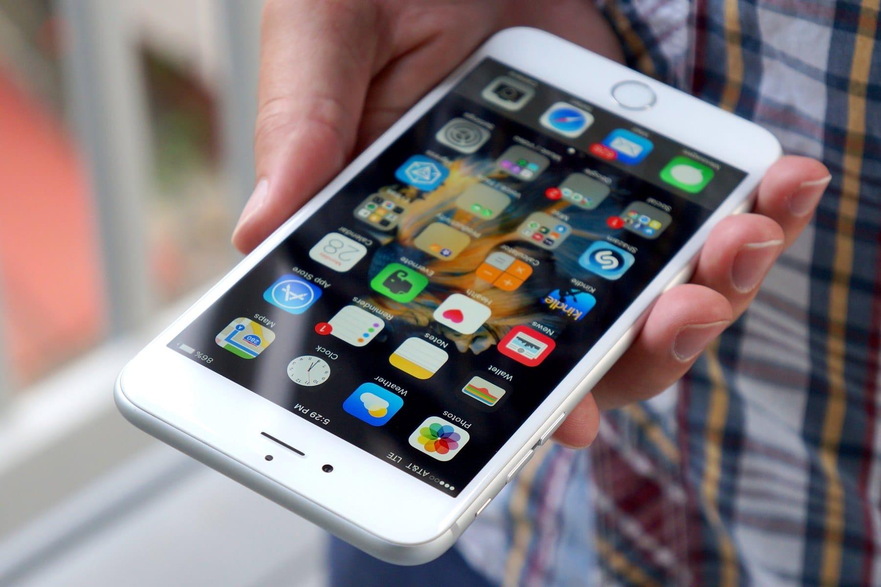 ВApple случился «самый крупный слив данных вистории»