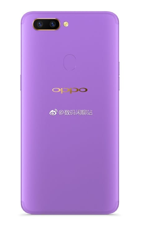 OPPO R15 первым в мире подключился к сети 5G