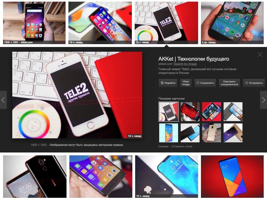ВGoogle удалили кнопку, которая разрешала красть фотографии