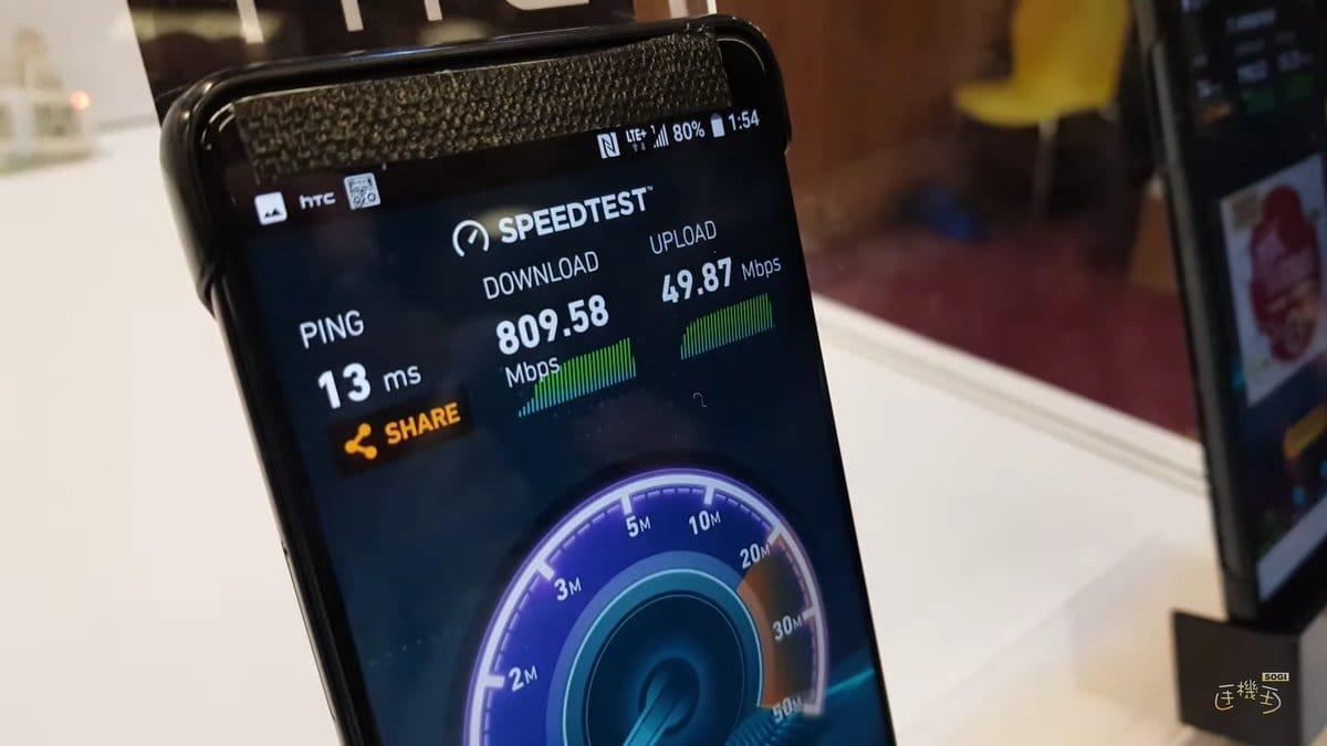 Первые фотографии HTC U12— Утечка