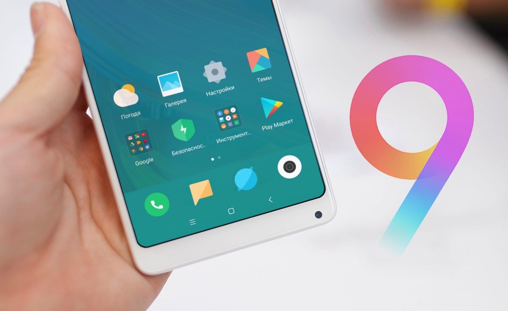 Xiaomi удалила голосование в Твиттере после того, как её MIUI проиграла Android One