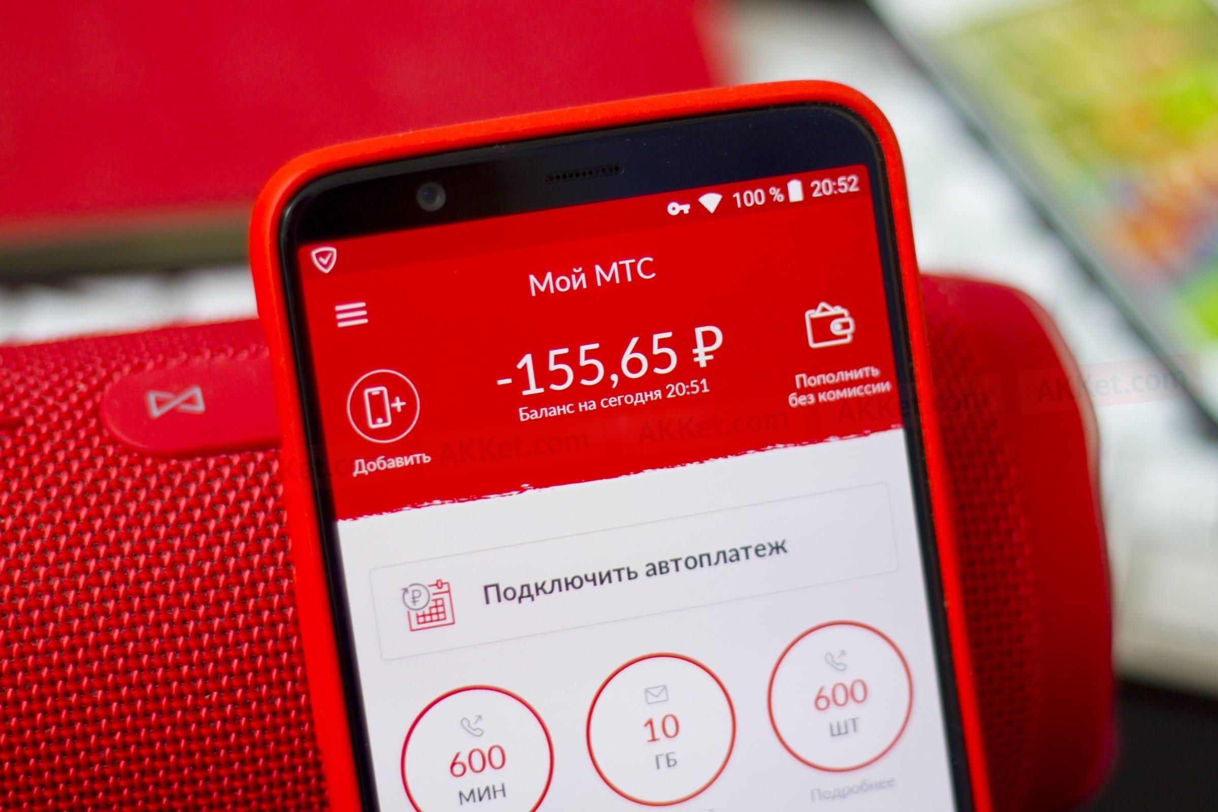 московский кредитный банк кредит наличными без справки о доходах калькулятор