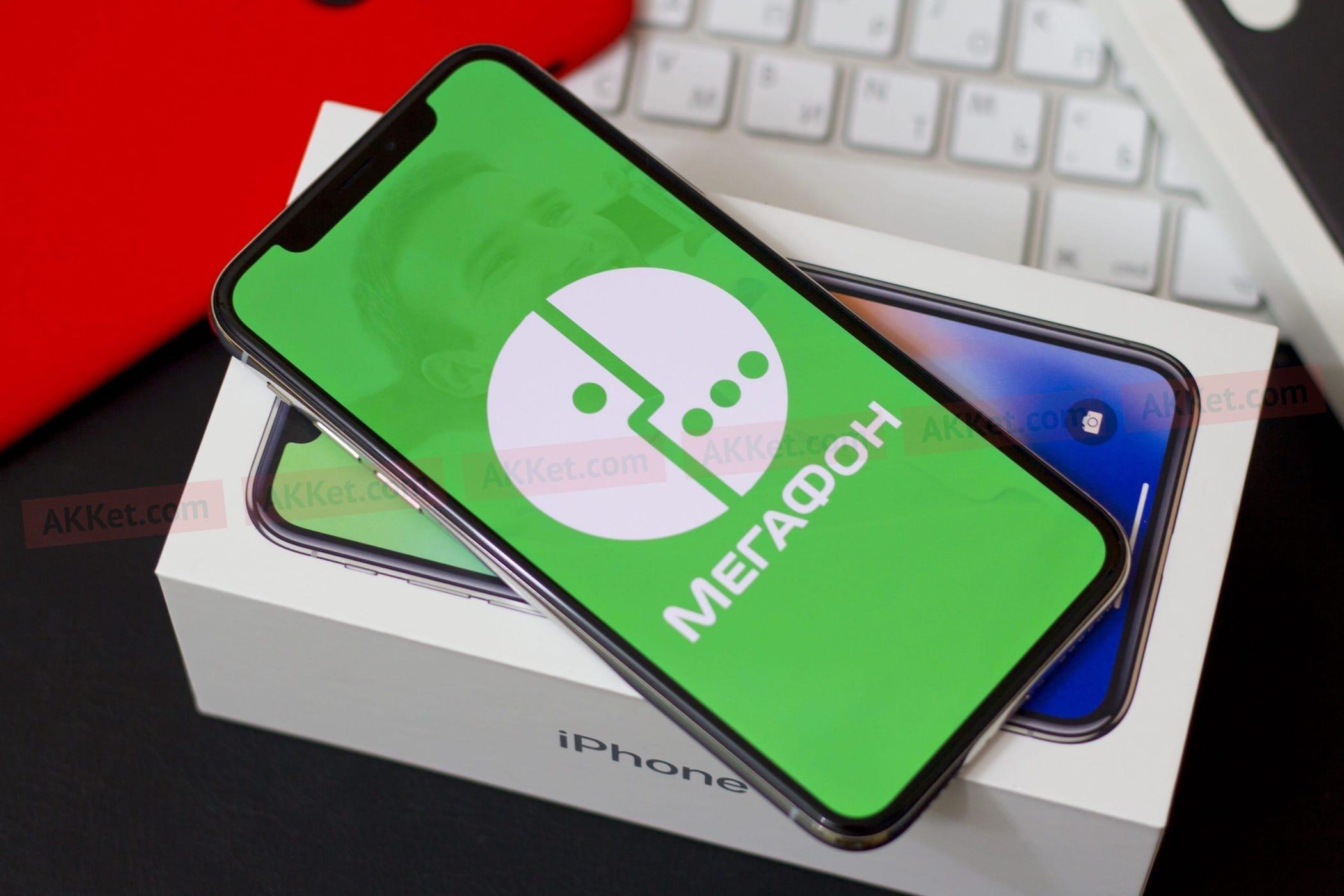 «Мегафон» подключается кApple Pay и Самсунг Pay