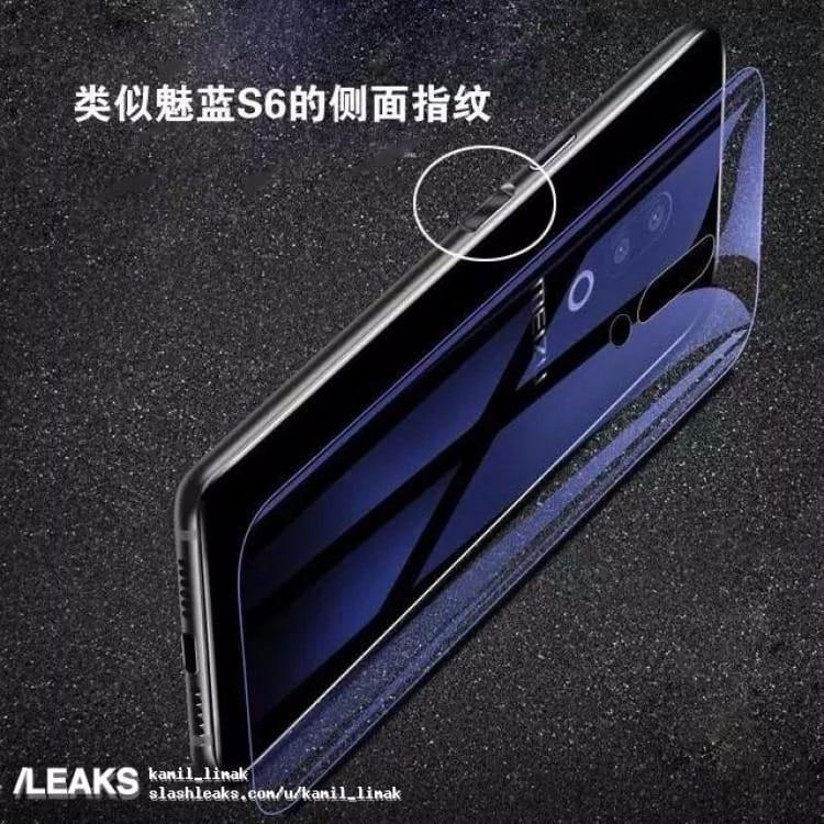 Размещены фото безрамочного Meizu 15 Plus