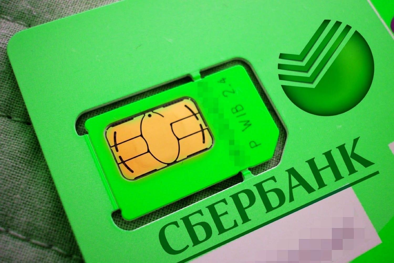 MVNO-оператор Сбербанка пообещал запустить звонки поWi-Fi