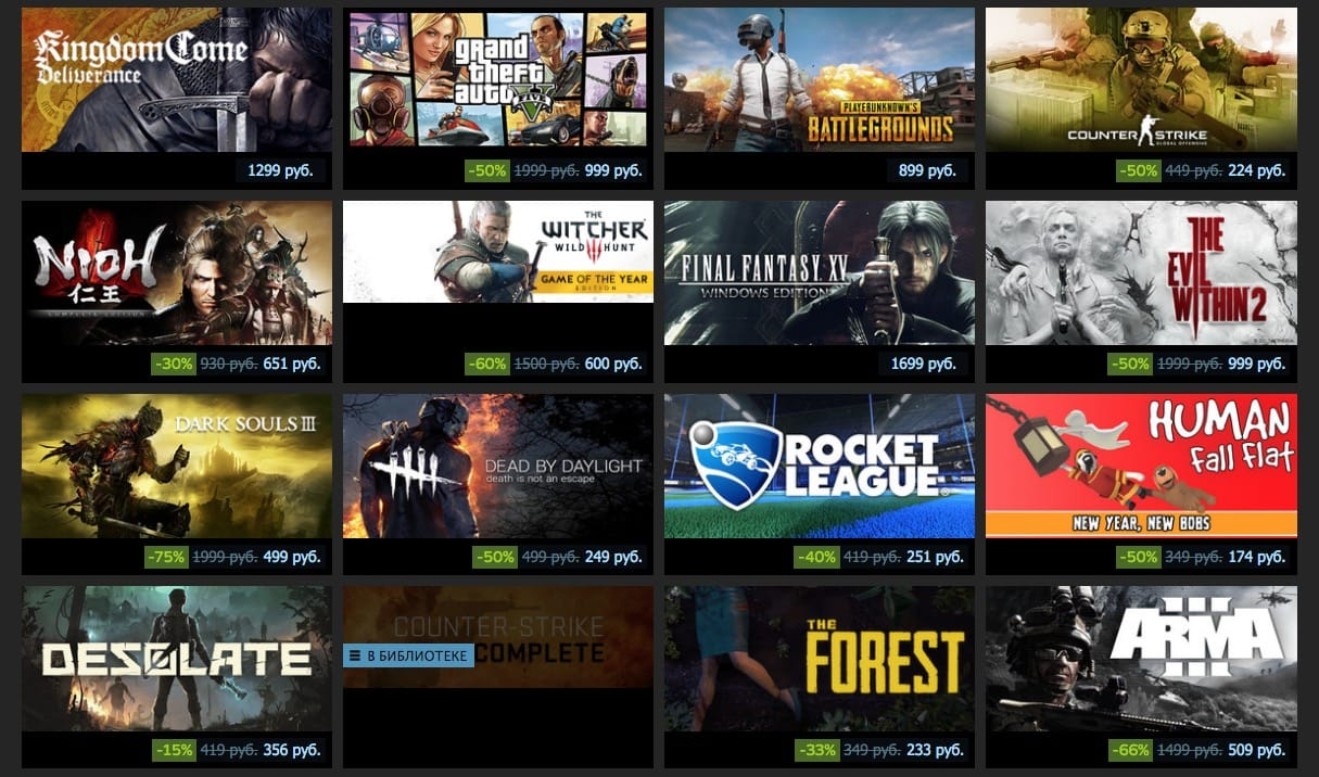 Steam анонсировал распродажу игр впреддверии Китайского Нового года