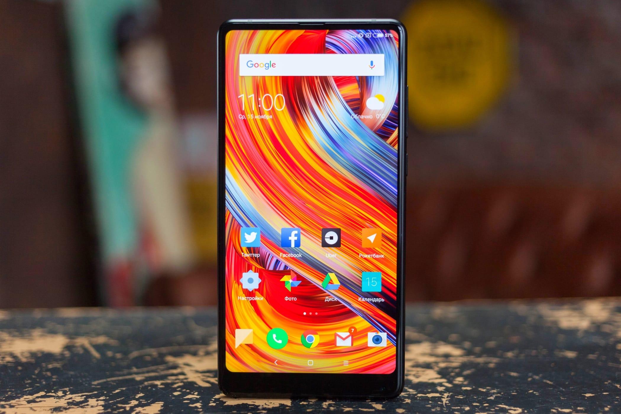 Xiaomi MiMIX 2s непокажут наMWC 2018