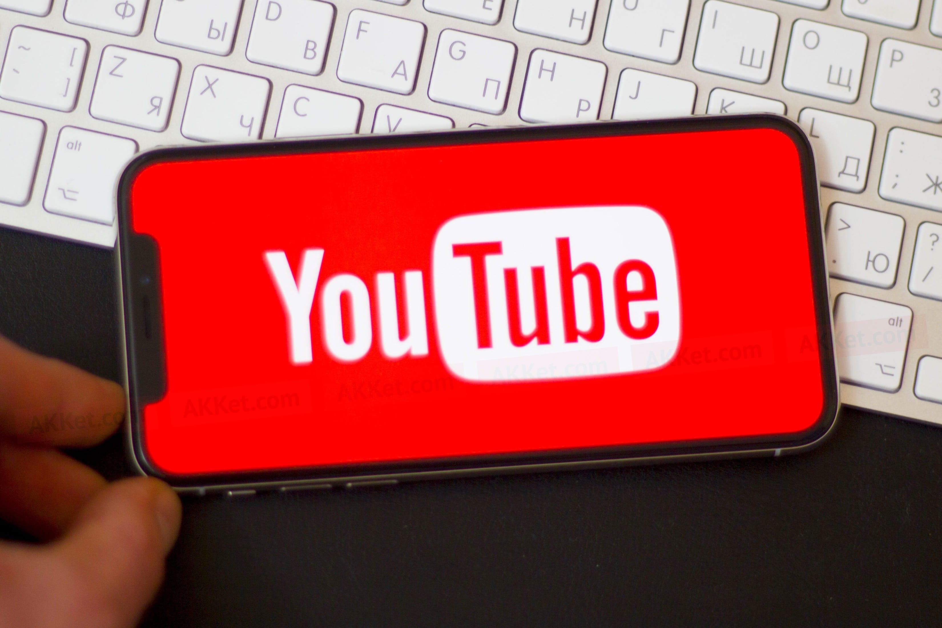 В РФ произошел глобальный сбой вработе YouTube— Черный дисплей
