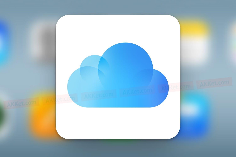1 Apple угрожает выложить все данные в сеть при попытке удалить аккаунт