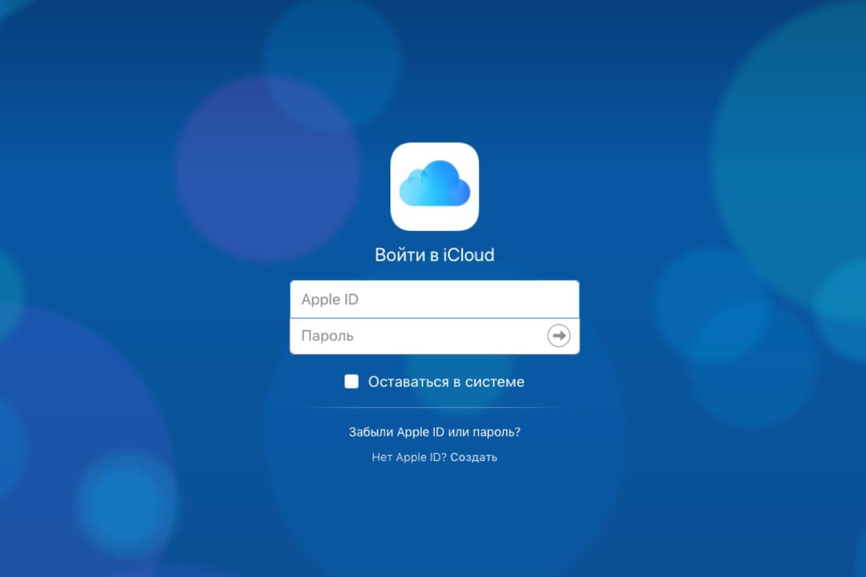 Работник Apple грозил разместить данные клиента, ежели он удалит собственный аккаунт